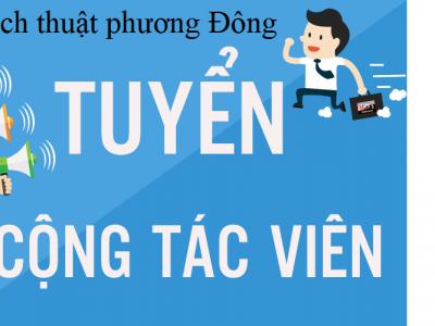 Cần tuyển cộng tác viên phiên dịch tiếng Nhật tại thành phố Hồ Chí Minh